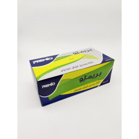 3PLY Surgical Mask (100 pcs pouch)
